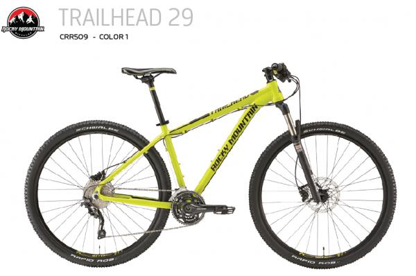 Trailhead - 2016